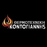 Κοντογιάννης Νικόλαος Θερμοτεχνική