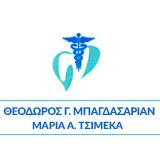 Θ. Μπαγδασαριάν - Μ. Τσιμέκα Οδοντιατρείο Άμφισσα