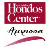Ηondos Center